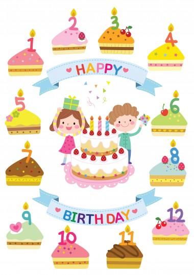 환경구성 - 생일판 (케이크)