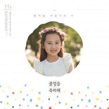 [프리미엄 졸업앨범] 아크릴양면앨범 (A타입)