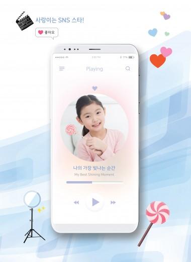 [A5 성장앨범] 핵인싸 앨범