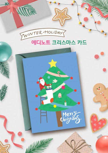 크리스마스 카드 (산타 & 트리)