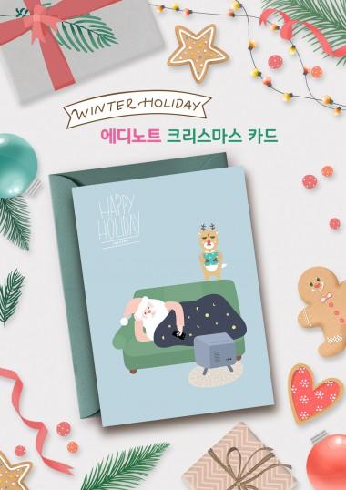 크리스마스 카드 (산타 & 루돌프)