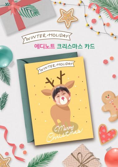 얼굴합성 크리스마스 카드 (루돌프 사슴)