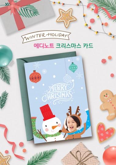 얼굴합성 크리스마스 카드 (눈사람 & 사슴)