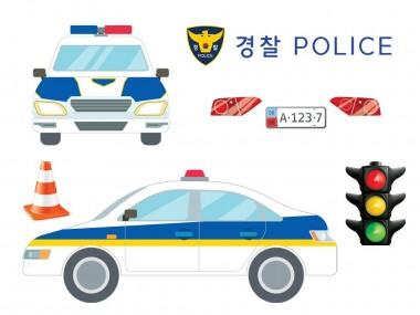 자동차_놀이_경찰